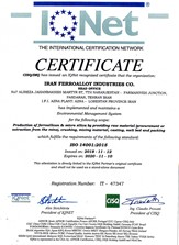 ISO14001-IQNET